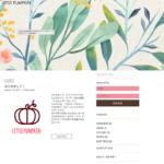 【育児記録50】祝♡ NICU退院1周年! 生後1歳6ヶ月! ブログメディア開設! のお知らせ